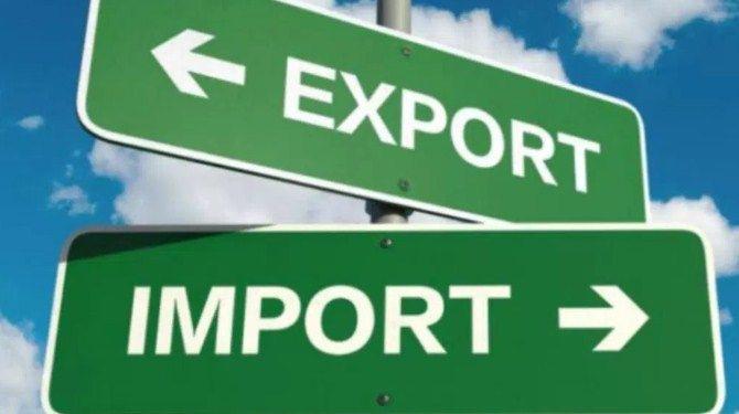 Pengertian, Tujuan, Manfaat dan Dampak Ekspor dan Impor Dalam Perdagangan Internasional - http://www.pelajaran.co.id/2017/17/pengertian-tujuan-manfaat-dan-dampak-ekspor-dan-impor.html