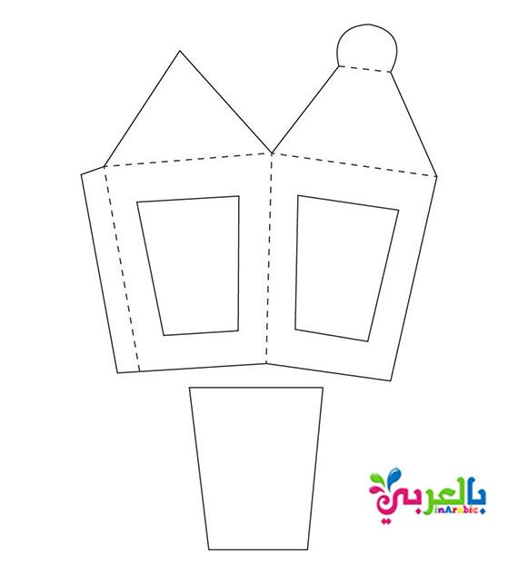 باترونات فوانيس وهلال رمضان جاهزة للطباعة للاطفال بالعربي نتعلم Ramadan Kids Ramadan Lantern Template Printable