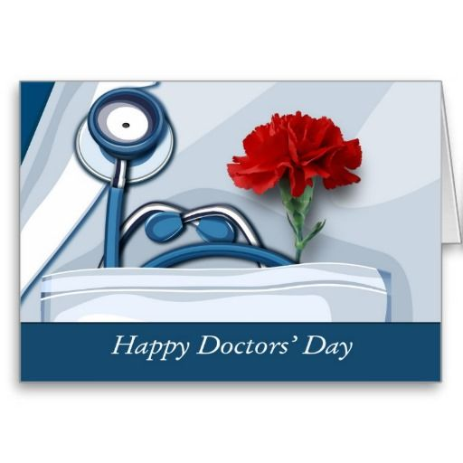 Happy Doctors' Day. Customizable Greeting Cards Greeting Card