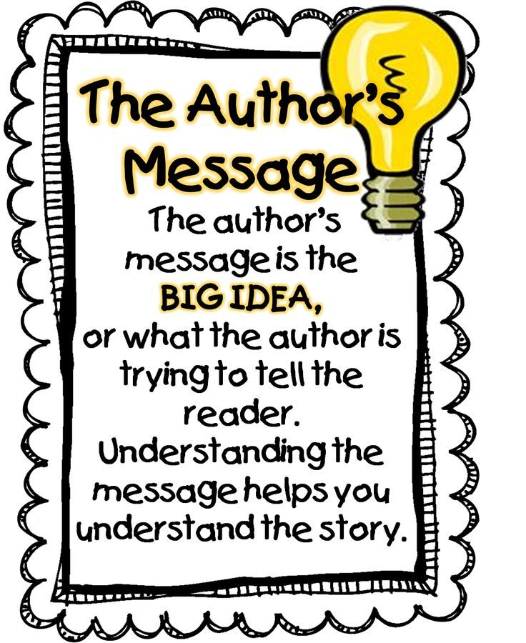 First Grade Wow: author's message