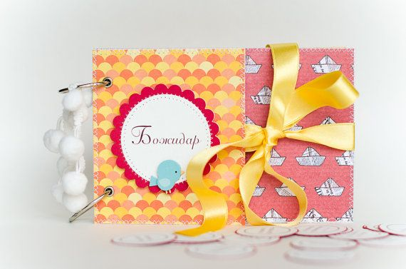 Baby Scrapbook Journal In Red And Yellow Tied by VioletCloudlet