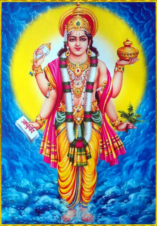 """☀ SHRI DHANVANTARI ॐ ☀  """"The son of Kasya was Kasi, and his son was Rastra, the father of Dirghatama. Dirghatama had a son named Dhanvantari, who was the inaugurator of the medical science and an incarnation of Lord Vasudeva, the enjoyer of the..."""