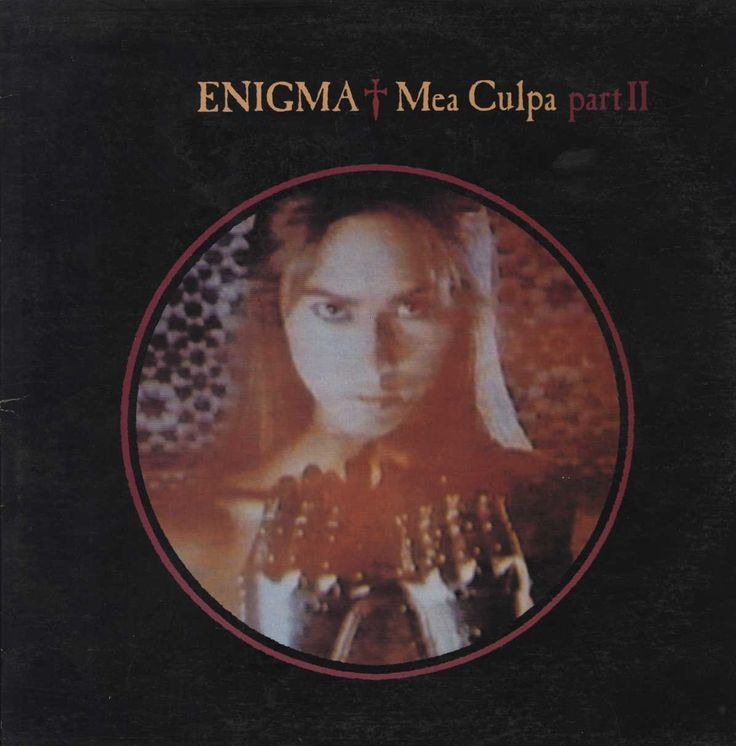 Enigma - Mea Culpa Part II