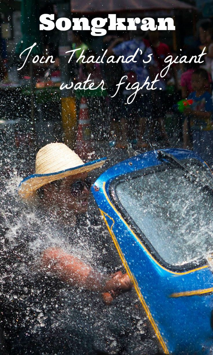 Join Songkran festival in Thailand with us through a few photographs. Join Thailand's crazy water fight in Chiang mai and enjoy yourself!