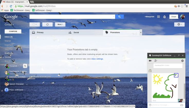 How to send sketch drawings to friends with Google