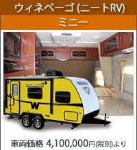 新車 - キャンピングカーパーク【北関東、群馬県にあるキャンピングカー専門店】
