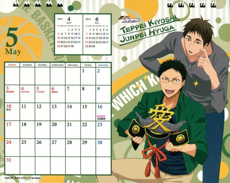 Kuroko no Basuke - 2015 calendar - 5