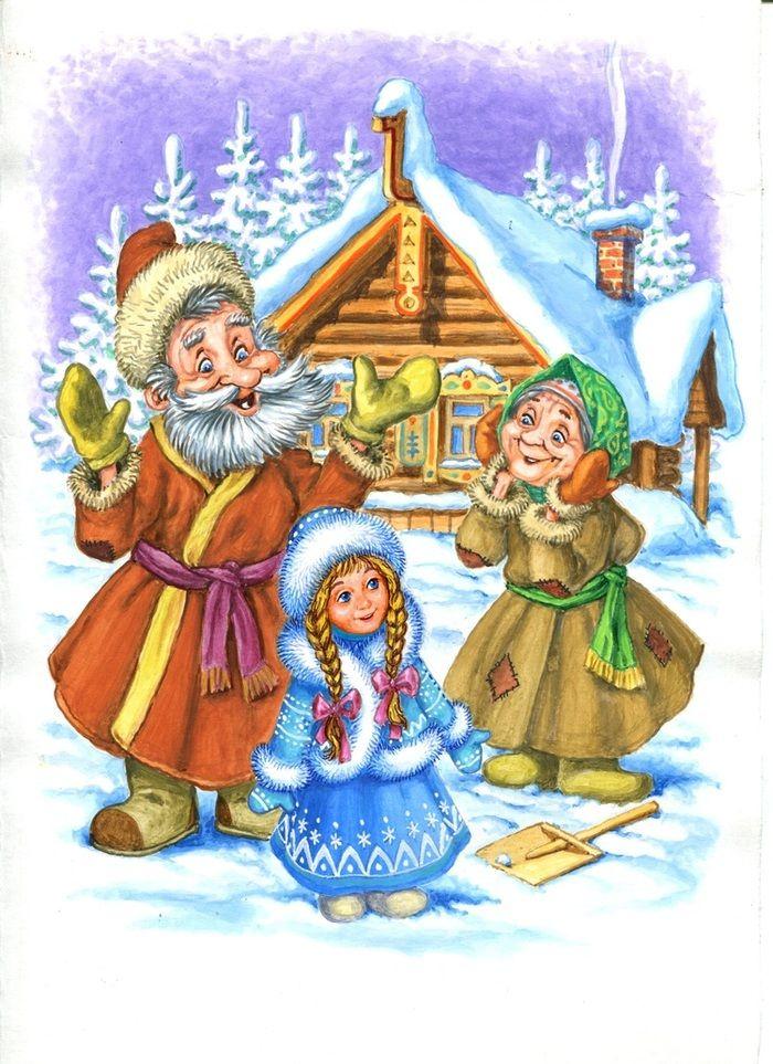 Картинки снегурочка для детей из сказки