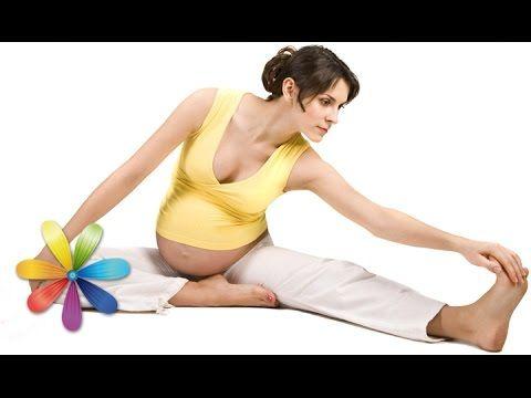 Облегчаем роды с помощью тренировки от гинеколога! – Все буде добре–Выпуск 660–27.08.15 - YouTube