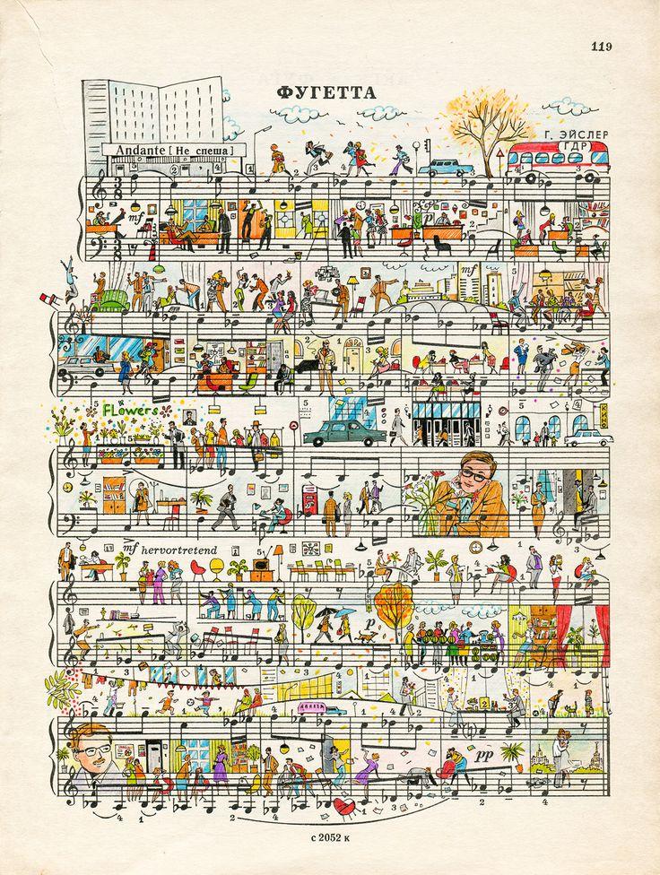 иллюстраторы и иллюстрации - служебный роман