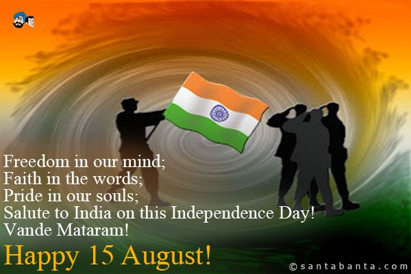 15 August Independence Day 2015 WallPaper, SMS in Hindi