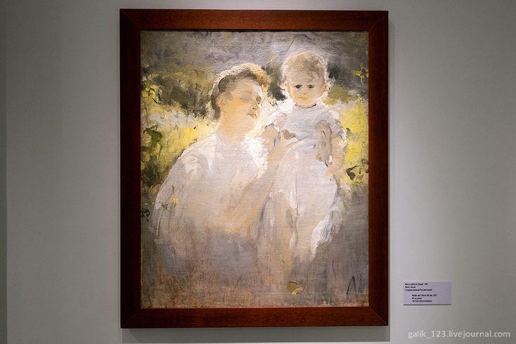 Другой Михаил Шемякин - Наводы. Мать и дитя на солнце, 1907. Холст, масло. Государственный русский музей