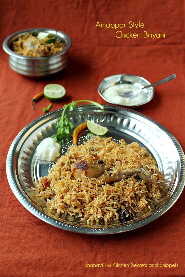 Anjappar Style Chicken Briyani ~ Kitchen Secrets and Snippets