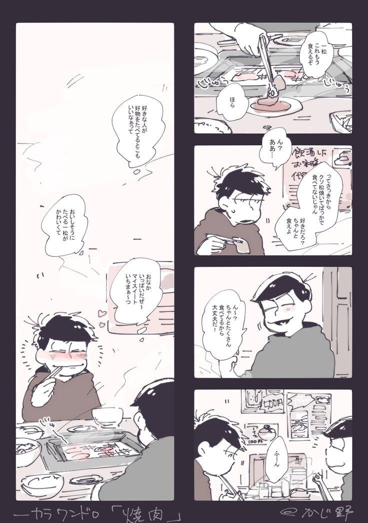 らくがき [16]