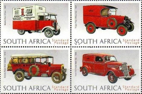 125 Anniversary of the Universal Postal Reunion - Classic Post Vehicles