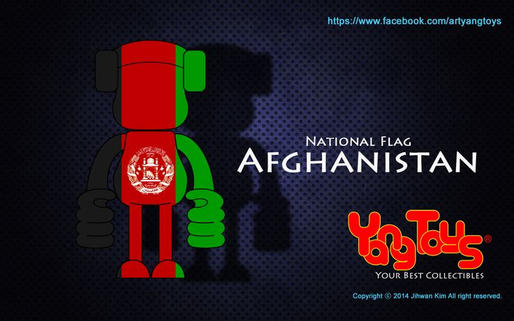 National Flags - Afghanistan