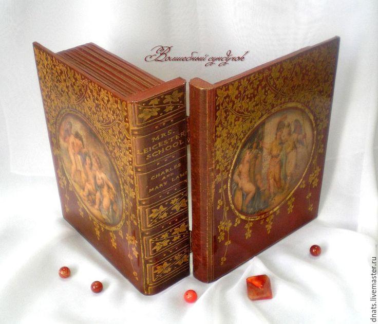 "Купить Книга-шкатулка ""Школа миссис Лестер"" - книга ручной работы, шкатулка-книга"