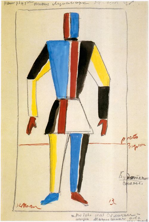 Costume design for a strongman in the opera Victory over the Sun by Kazimir Malevich