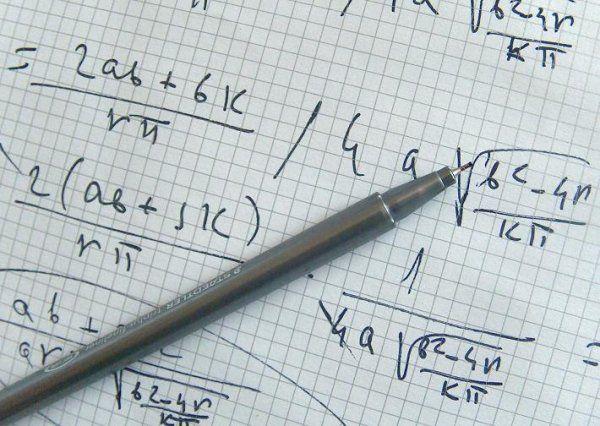 Cursos virtuales le ayudan a ganar Bachillerato de Matemática