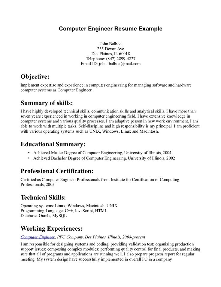 why this excellent resume business insider how write perfect - computer engineer resume sample