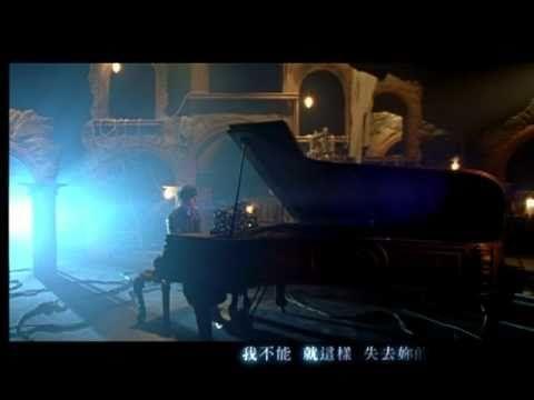 """周杰倫【說了再見 官方完整MV】Jay Chou """"Say Goodbye"""" MV"""