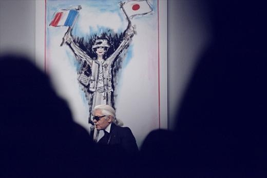 Karl/Chanel in Tokyo