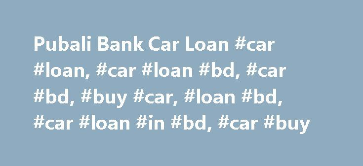 Pubali Bank Car Loan #car #loan, #car #loan #bd, #car #bd, #buy #car, #loan #bd, #car #loan #in #bd, #car #buy http://usa.nef2.com/pubali-bank-car-loan-car-loan-car-loan-bd-car-bd-buy-car-loan-bd-car-loan-in-bd-car-buy/  # Pubali Bank Car Loan Age requirement Age 21years – Min Income requirement gross per month Employment Eligibility Salaried Employee Self Employed Land Owner #Last tax return and latest income tax clearance certificate. #Bank Statements for minimum 6 months. #Personal…