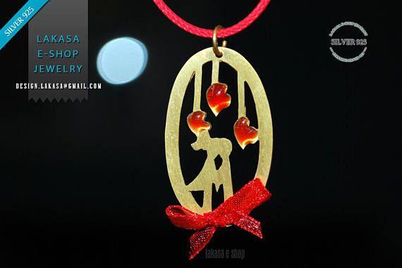 Necklace Red Enamel Hearts Pareja Sterling Silver Handmade #freeshipping #free #shipping #worldwide #valentine #love #pareja #enamel #heart #jewelry #sterling #silver #handmade #jewellery #gift #joyas #goldplated #red #enamel #ribbon #καρδια #κοσμημα #ασημενιο #επιχρυσο #χειροποιητο #κολιε #δωρεαν #αντικαταβολη #μεταφορικα