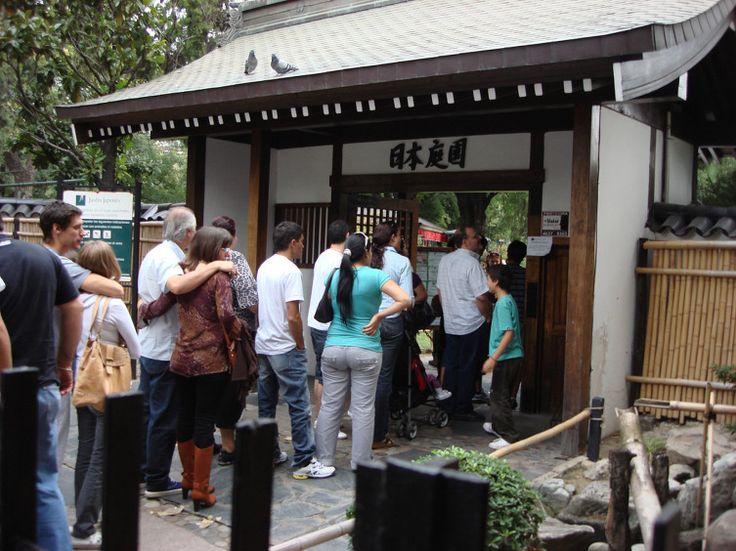 부에노스 아이레스 도신속에 일본 비단잉어 정원
