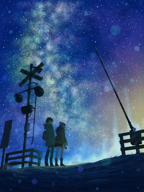 「星降る夜に」/「とろっち」のイラスト [pixiv] member ID:1661432