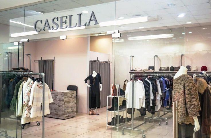 """Магазин женской одежды """"Casella"""" / МДМ - Галерея"""