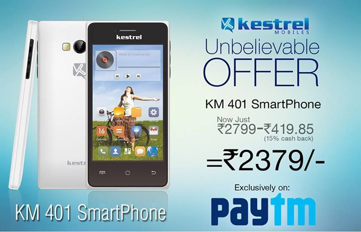 Exclusive #Kestrel #KM401 Mobile Only At Rs. 2379 From #Paytm‬