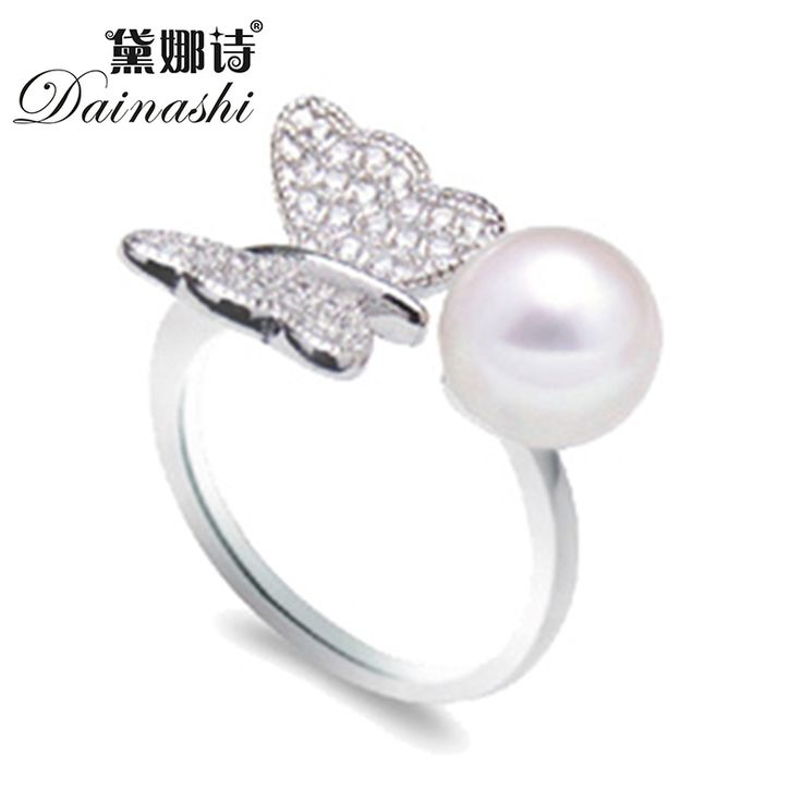 90% off price! Cheap ring jewelry organizer, Buy Quality jewelry rings unique directly from China jewelry luxury Suppliers: