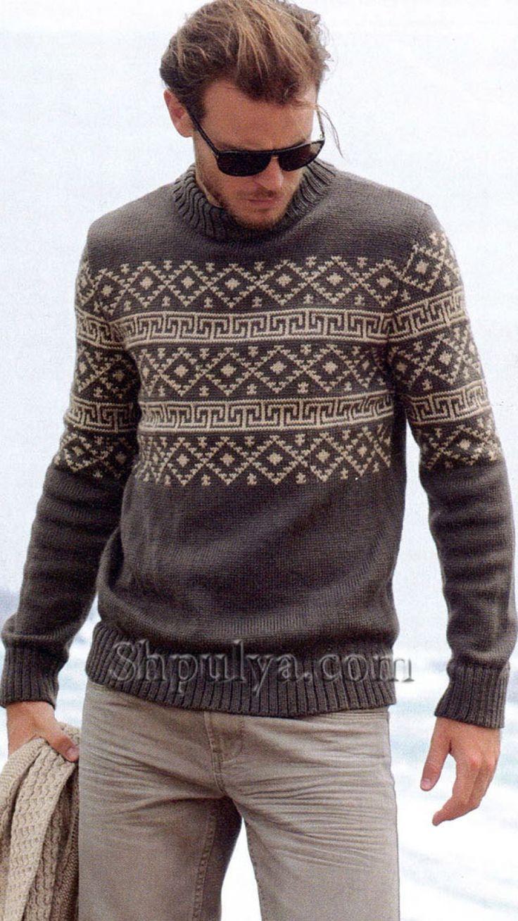 Мужской пуловер с жаккардовым узором