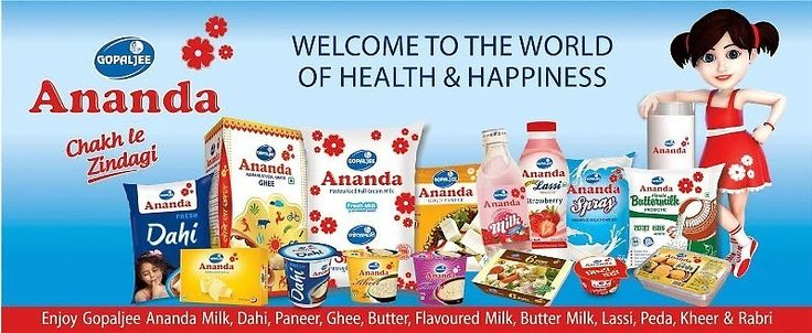 Ananda provides best range of dairy products in Delhi and NCR. All of them are fresh, tasty and healthy for everyone. Choose the dairy product of your choice at our outlets and enjoy health. To know more visit:- http://www.rsdgroup.in/about-us.html