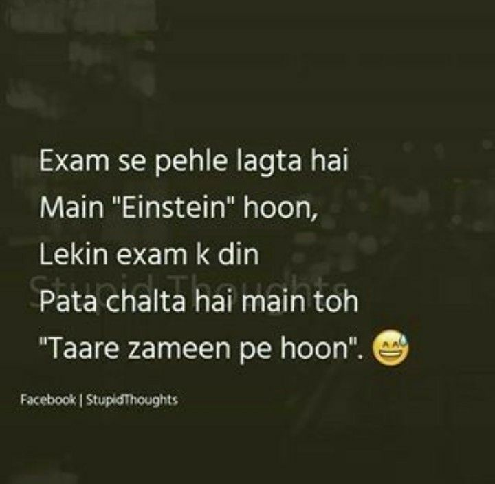 Exam Funny Quotes Exam Quotes Funny Fun Quotes Funny Exams Funny