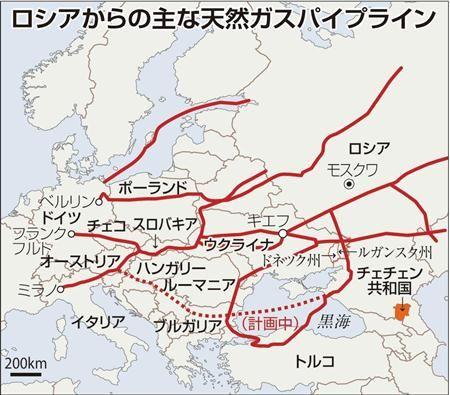 ロシアからの主な天然ガスパイプライン(産経新聞)