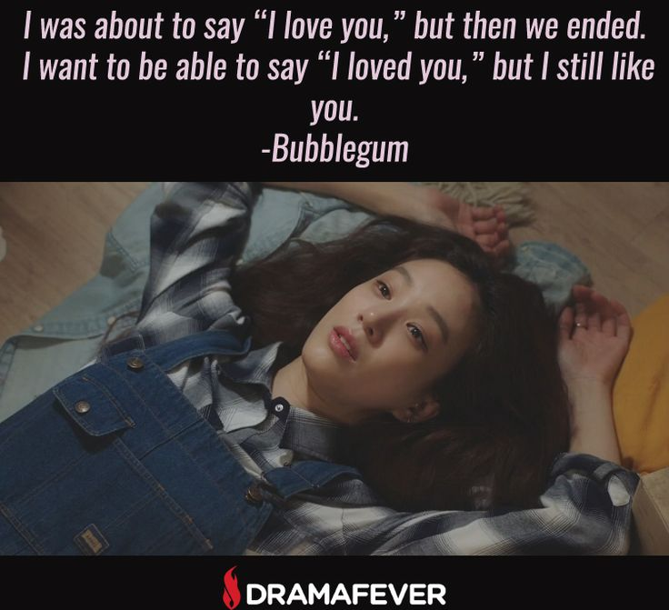 453 Best Images About Kpop/kdrama Lyrics/quotes On Pinterest