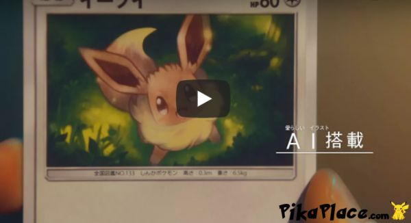 A new commercial for the upcoming Pokemon Set has been Revealed!