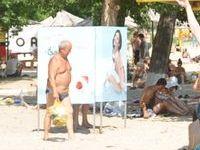 В мэрии наконец-то определились с ответственным за пляж «Южный»: в летний сезон 2015 года, по решению исполкома городского совета, ответственным за подготовку и открытие этого пляжа определено ГКП «...