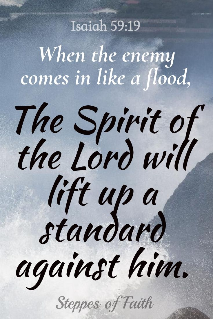 """The Lord lovingly protects us in ways we don't realize every day. His angels are constantly defending us from Satan's """"fiery darts"""" so that we can be free from fear to pursue God and live the life He wants us to live. What are you facing today? God will lift up His banner to defend you and keep you safe no matter the cost. #God #bible #faith #spiritual #inspire #truth"""