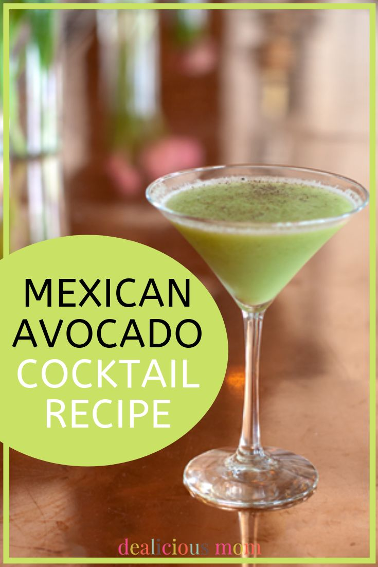 This mexican avocado cocktail recipe drink counts as a healthy treat in my book!…