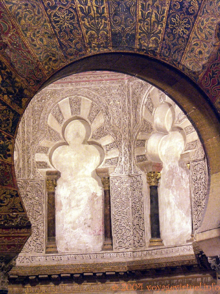 Mihrab de la mosquée, Mezquita Cordoba - Cordoue
