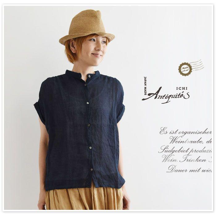 【ichi Antiquite's イチ アンティークス】<br>INDIGO LINEN SH / インディゴ リネン シャツ (80133)