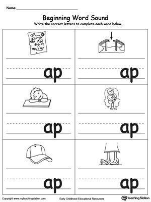Beginning Word Sound: AP Words: Help your child learn to recognize the sounds and letters at the beginning of words with this picture and word match worksheet.