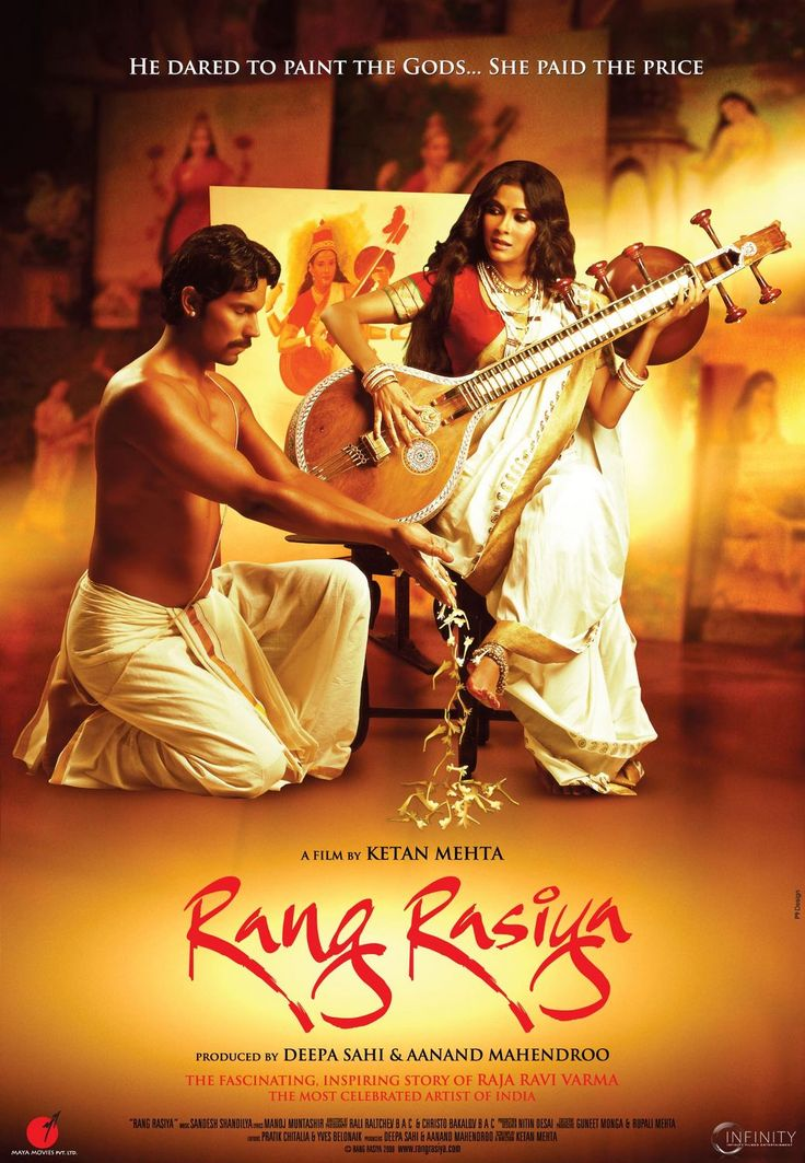 A Brand New Poster Of The Forthcoming Movie Rang Rasiya -4348
