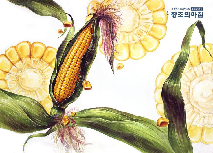#기초디자인 #홍대앞창조의아침 #옥수수개체 #corn #질감표현 #기초디자인화면구성