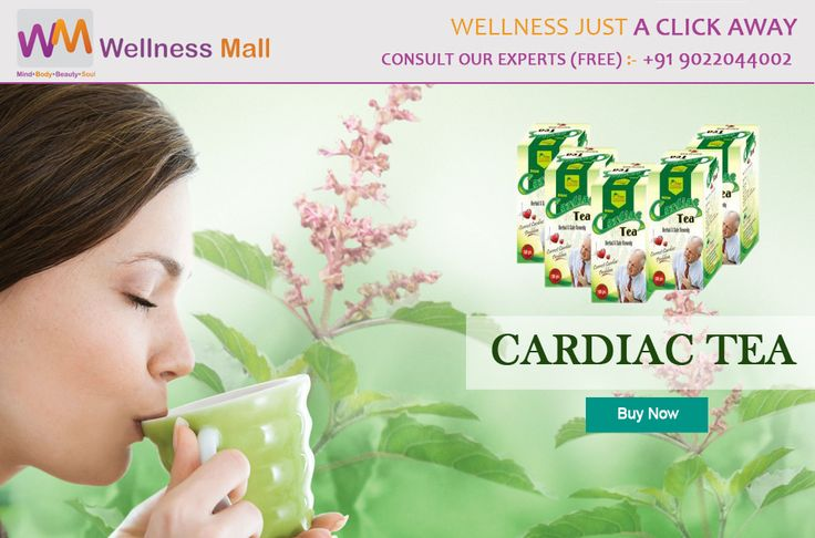 Buy ‪Cardiac Tea‬ - ‪‎Wellness Mall‬ Visit http://goo.gl/R8ebAE Tel : 9022044002 Price : ₹900.00 Sold by: WellnessMall SKU: 180. Category: Tea