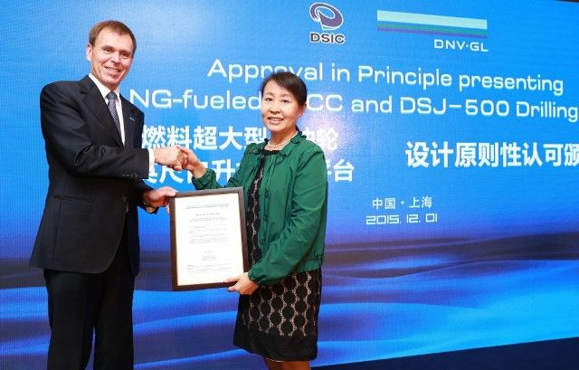 DNV GL approves design of the world's first LNG-powered VLCC | NGV Journal