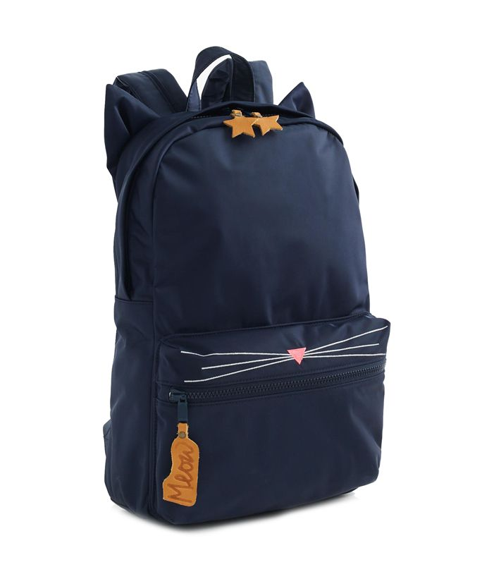 The Best Kids Backpacks for a Stylish School Year - Kids' Kitty Backpack from InStyle.com